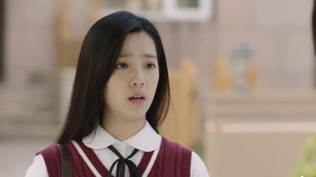《我的刺猬女孩》:第23集cut:韩菲遭受粉丝恶意攻击,吴景昊贴心守护