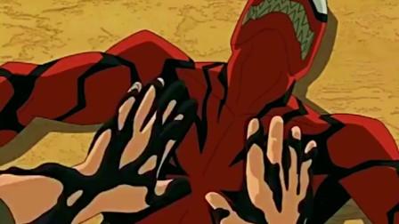 终极蜘蛛侠:哈利为了救彼得让共生体上身变成毒液,说我们都是亲戚