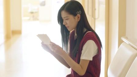 《我的刺猬女孩》:第24集cut:吴景昊写下真相,韩菲读信崩溃落泪