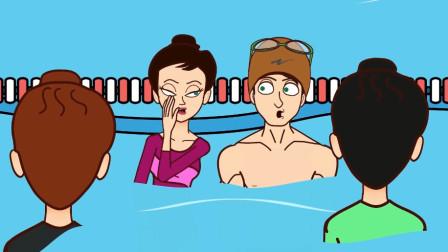 老实小伙跑进女生游泳池,被发现后,女同学们的反应亮了!
