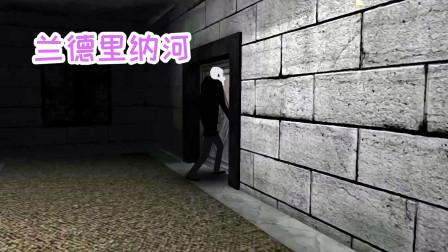 兰德里纳河:我发现外星人一直在撞门