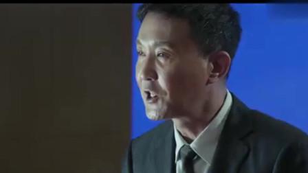 人民的名义:李达康最经典的一段戏,看得人热血沸腾!
