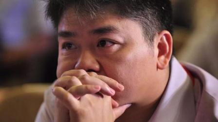 刘强东匿名在京东上买酒,打开快递的那一刻,东哥脸都黑了!