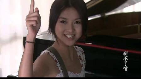 新不了情03:前女友对阿杰念念不忘,却看见和邻居女孩太亲密,彻底决裂