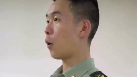 中国军魂永在!中华民族永在!军人集体发声