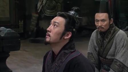 大秦帝国之崛起:白起战捷,嬴稷激动地长跪不起,一时竟哭笑不得