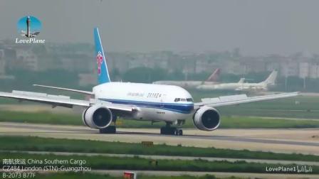 中国南方货运航空 波音777F (B-2073)降落广州白云机场-5021
