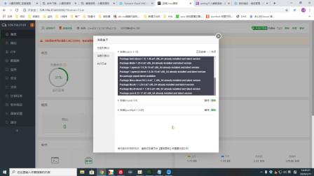 【小康资源网】0基础搭建网站教程 4个步骤轻松搞定!