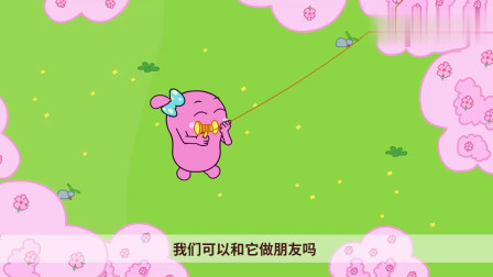 咕力咕力宝宝教育:粉咕力的蝴蝶风筝