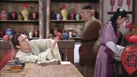 """武林外传,对于""""绝望"""",请感受来自小贝和秀才,可以言说的""""绝望"""""""