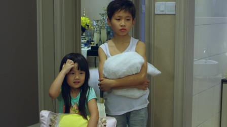 小明不敢自己睡,撞到尴尬一幕,明妈居然是这样解决的