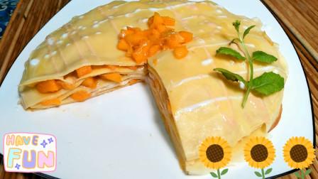 """用酸奶制作""""芒果千层蛋糕""""。完美替代奶油,不甜不腻,营养健康"""