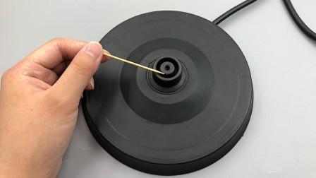 电热水壶插一根牙签太聪明了,一年能省下好几百,告诉家里人学学