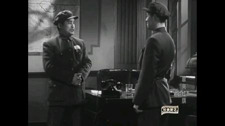 国产经典电影(翠岗红旗)