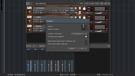 【Kontakt教程】15.调音台及MIDI输出分配