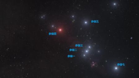 参宿四什么时候会发生超新星科学家来告诉你