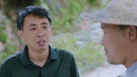 遍地书香 张有才情真意切向陈三国道歉,他俩的心结能否打开?