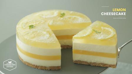 家中制作美味的柠檬冰冻慕斯蛋糕,你想尝试吗?一起来见识下!