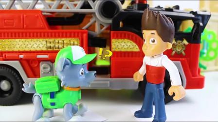 毛毛又把消防车弄坏了,灰灰快点帮莱德把车维修好吧~汪汪队立大功第5季