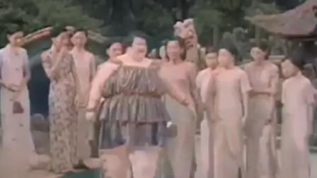 1934年世界最胖女人来沪,看看到底有多重?