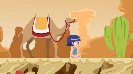 儿童简笔画教程,动物系列第十二集,今天画有沙漠之舟称号的动物