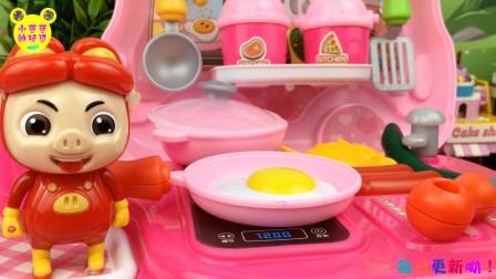 猪猪侠和光头强吃快餐!厨房过家家玩具分享