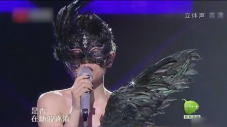 蒙面歌王:黑天鹅唱《拯救》,被巫启贤夸好听,就是猜不出是谁!