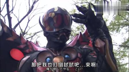 假面骑士kiva变身升级巴夏形态,大战瓢虫Fangire