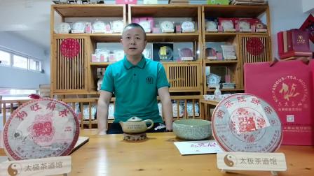 再谈传统武术套路,太极茶道馆分享(19)