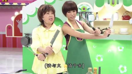 """美女厨房:看到胡杏儿这个""""沥青汁""""评委马上大喊阻止"""
