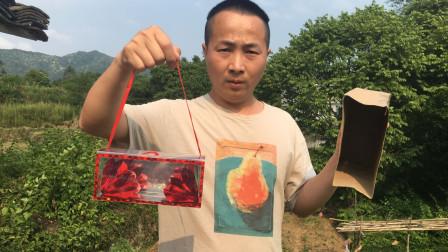 中国古典魔术:空袋来物!忽悠了我10多年,教学后我服了