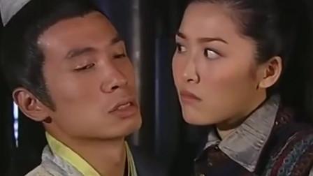 秀才遇着兵:水东楼和拾义妹彼此暗生情愫,两人不知,仍旧打打闹闹