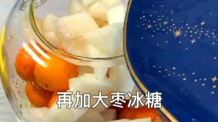 金桔雪梨汤怎么做?