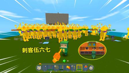 迷你世界:次元岛争夺刺客宝座,忆涵合次元法杖,因错烧村民结束