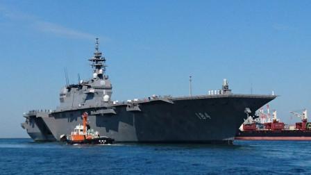 七艘航母蓄势待发,日本背着美国竟有如此动作,美国怎么看