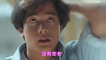 郭富城、关之琳《夏日梦》插曲《爱情来了》,满满青春的回忆