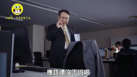 日本搞笑职场创意广告,女主角看上去好眼熟,就是想不起来在哪里看过