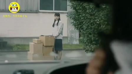 日本搞笑职场广告,来自女下属的过分要求!