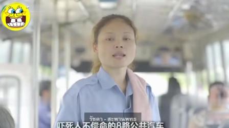 泰国搞笑创意广告,这才叫一本正经的胡说八道!