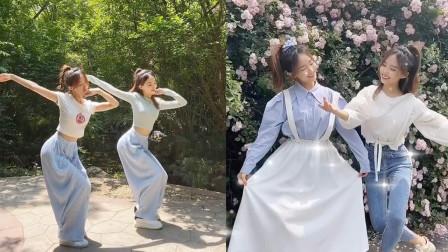 人美舞更美!舞蹈姐妹花共跳双人舞,力量与柔美完全融合啊!