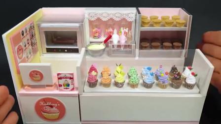 小锋玩具DAY冰淇淋蛋糕