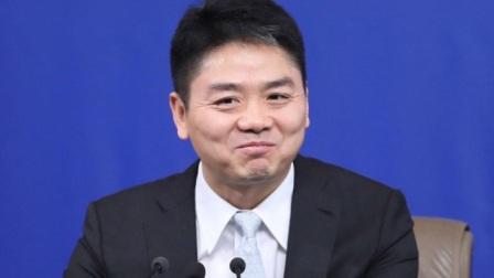 刘强东坦言从不看马云演讲,理由竟让人自相矛盾,网友:格局不够!