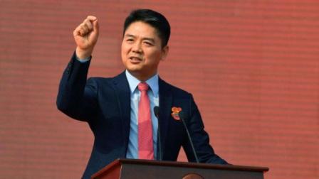 刘强东:我最大错误就是没有做支付!马云笑而不语,这就是格局!