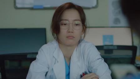 机智的医生生活:郑少女与女友甜蜜同居,梁硕亨惊知母亲病危