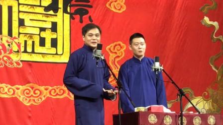 《家谱》德云社总教习高峰 栾云平