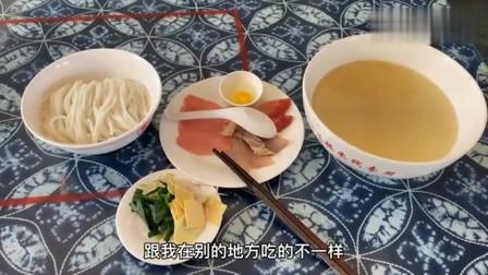 云南特色美食过桥米线,这种吃法你见过吗?在别的地方绝对吃不到