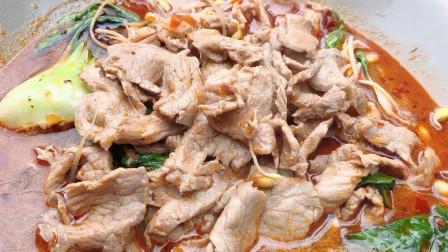 """这才是""""水煮肉片""""的正确做法,味道香辣肉片嫩滑,非常适合家庭做"""
