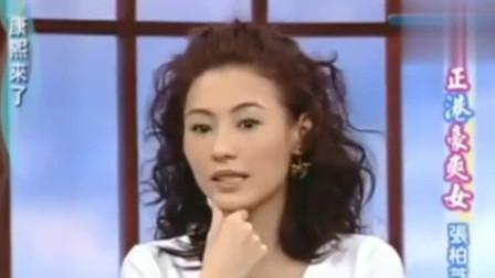 多年前,张柏芝说与陈冠希是很好的朋友