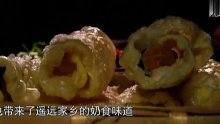 《舌尖上的中国》美食文化纪录片,把牛奶风干成乳扇,蒙古的味道