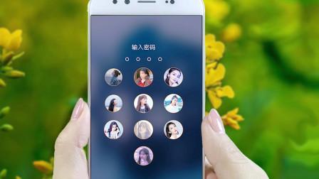 不管什么手机,教你把自己的照片设为锁屏密码,个性又好看!